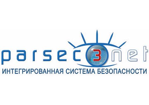 ParsecNET 3 - новинка для современных систем контроля