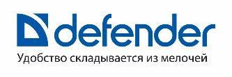 Видеоусилители, модуляторы, делители Defender