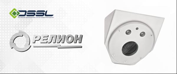 В продажу поступила бронированная IP-камера «Релион»