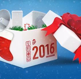Новогоднее предложение на системы оповещения