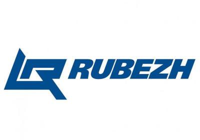 Оборудование СКУД RUBEZH STRAZH получило сертификат транспортной безопасности