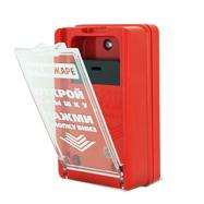 Охранно-пожарное оборудование Axis