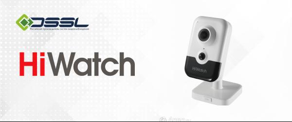 Новинка от  HiWatch - IP-камеры с модулями Wi-Fi