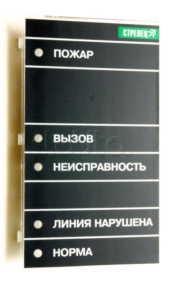 Комплекты оборудования ИСБ СТРЕЛЕЦ-Интеграл Аргус-Спектр Аргус-Спектр