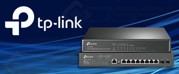 TP-Link представляет новые PoE-коммутаторы