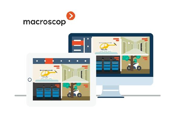 Новый принцип работы вашей видеосистемы с веб-клиентом Macroscop