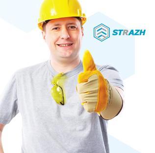 Strazh для монтажных организаций