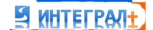 Видеоусилители, модуляторы, делители Интеграл +