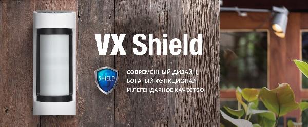 Уличные извещатели серии VX Shield