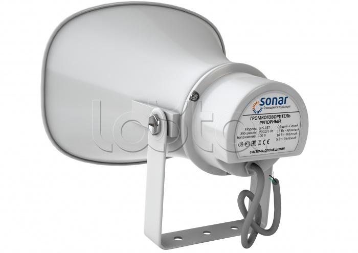 Sonar SHS-15T , Громкоговоритель рупорный всепогодный Sonar SHS-15T