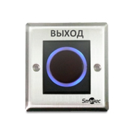 Кнопки выхода Hikvision в Уфе