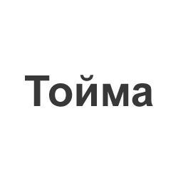Коробки распределительные Тойма