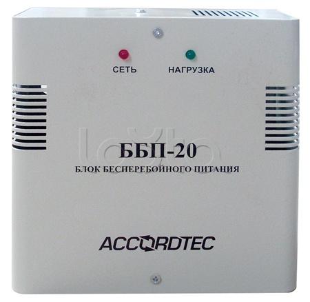 AccordTec ББП-20, Блок бесперебойного питания AccordTec ББП-20