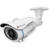 ActiveCam AC-D2021IR3, IP-камера видеонаблюдения уличная в стандартном исполнении ActiveCam AC-D2021IR3