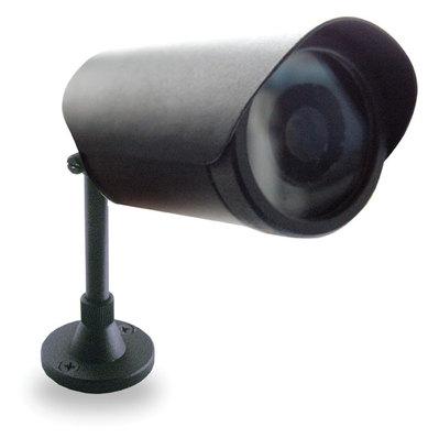 Камера видеонаблюдения уличная в стандартном исполнении Activision AVC-245 EX (EXVIEW HAD) с ИК