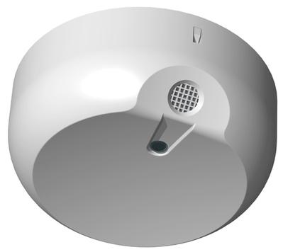 Извещатель охранный звуковой радиоканальный Аргус-Спектр Арфа-2Р (ИО 32910-3)