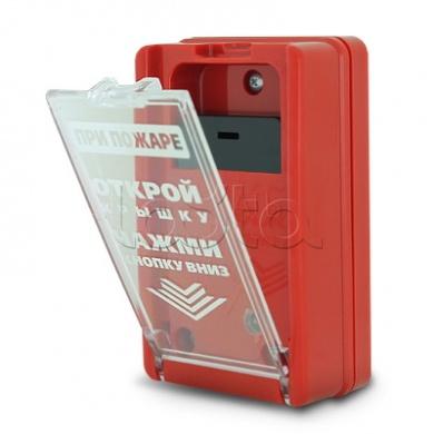 Арсенал Безопасности ИПР-55 (красный), Извещатель пожарный ручной Арсенал Безопасности ИПР-55 (красный)