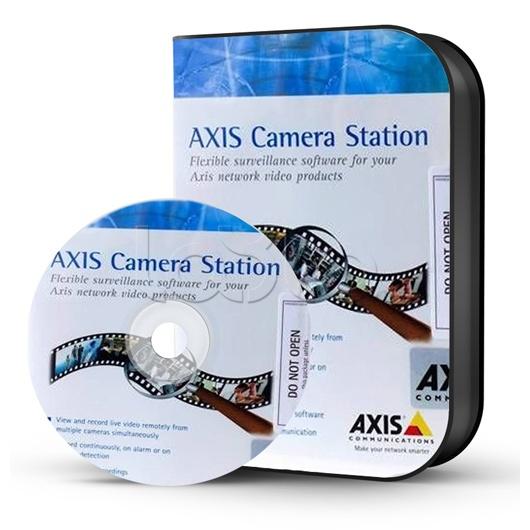 AXIS ACS CORE TO UNIVERSAL UPG E-LICENSE (0879-030), ПО Лицензия AXIS ACS CORE TO UNIVERSAL UPG E-LICENSE (0879-030)