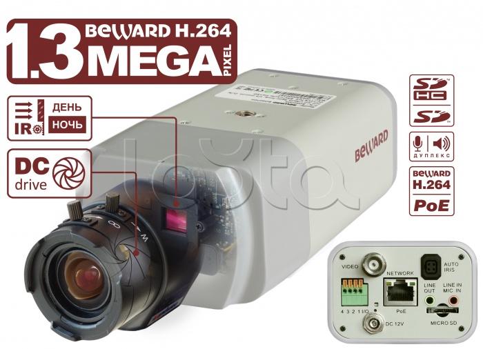 Beward BD3070, IP-камера видеонаблюдения в стандартном исполнении Beward BD3070