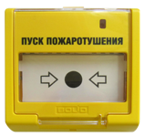 Элемент дистанционного управления адресный Болид ЭДУ 513-3АМ
