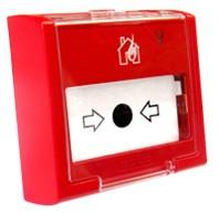 Извещатель пожарный ручной адресный Болид ИПР 513-3АМ