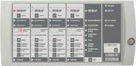 Блок индикации системы пожаротушения Болид С2000-ПТ