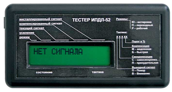 Тестеры для датчиков Аргус-Спектр