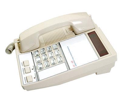 Блок консьержа Цифрал БК-01