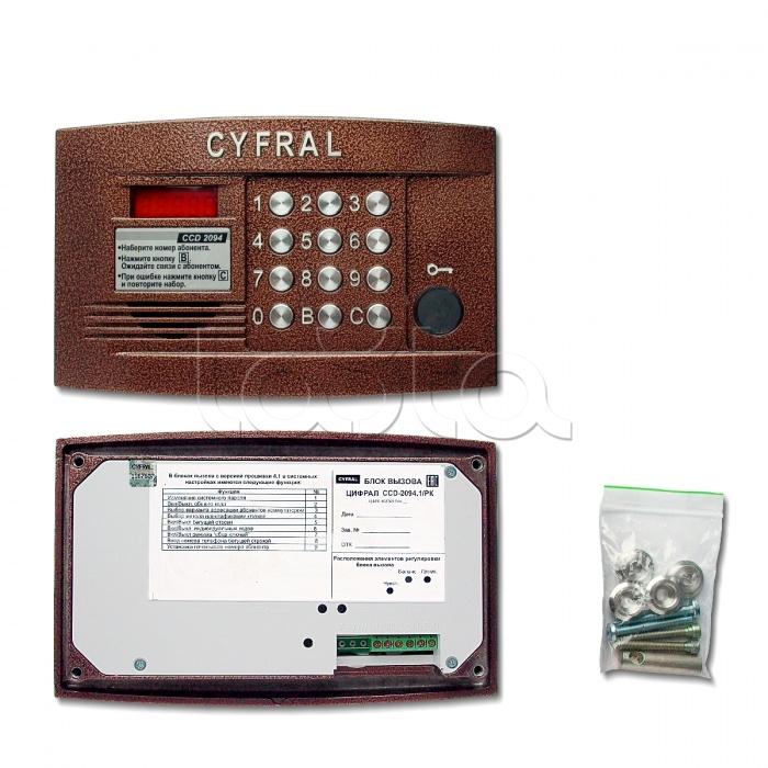 Цифрал CCD-2094.1/PK - купить, цена, описание, фото. Продажа Блок вызова аудиодомофона Цифрал CCD-2094.1/PK на Layta.ru