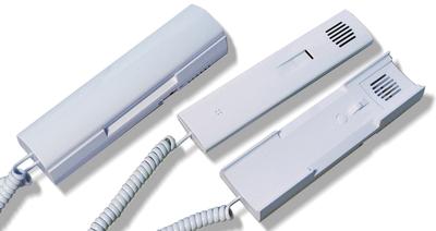 Трубка абонентская переговорная Цифрал КМ-2НО