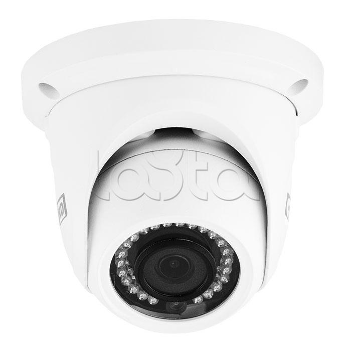 CTV-HDD2820A SE, Камера видеонаблюдения купольная CTV-HDD2820A SE
