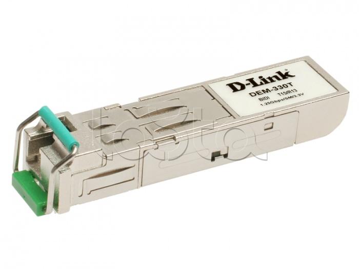 D-Link DEM-330T, Трансивер-SFP с одномодовым портом D-Link DEM-330T
