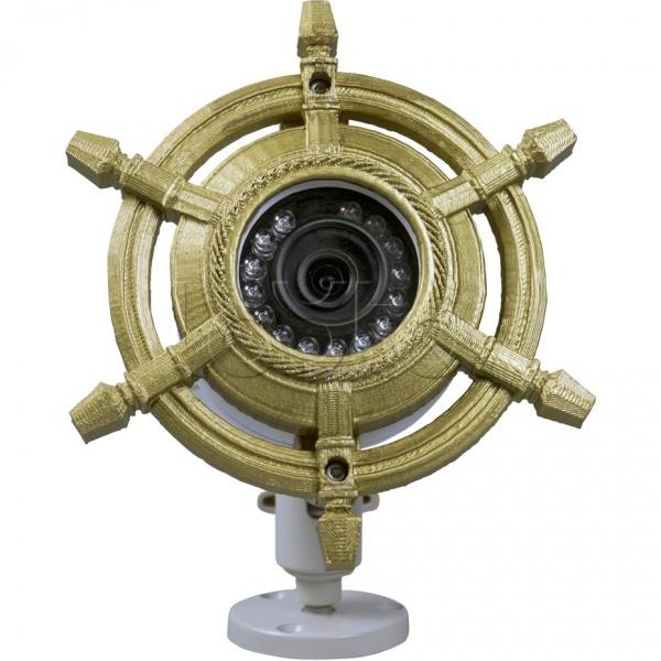 ActiveCam MyAC-D8101IR2 «Штурвал», IP-камера видеонаблюдения купольная ActiveCam MyAC-D8101IR2 «Штурвал»