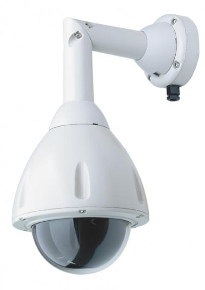Камера видеоналюдения PTZ Dennard DM/2060-241