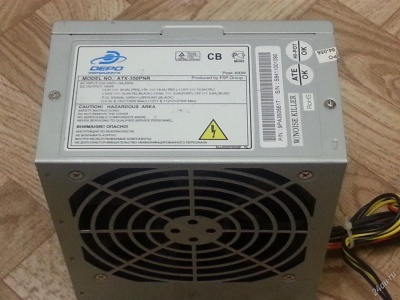 Upgrade Kit для Блок питания 2x620W/A6805/2xCb DEPO