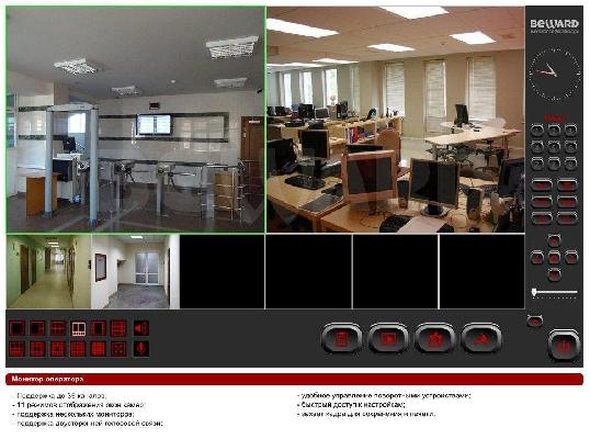 Выпуск версий ПО BEWARD IP Visor и Record Center для платформы x64