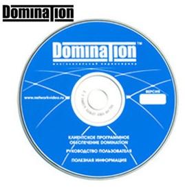 Электронный ключ защиты Domination Электронный ключ защиты*