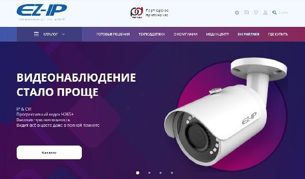 У бренда EZ-IP появился официальный веб-сайт