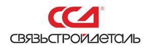 Аксессуары для кабель-канала Связьстройдеталь