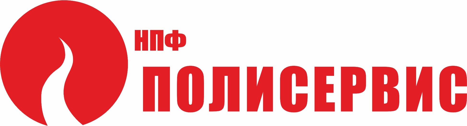 Извещатели охранные Полисервис