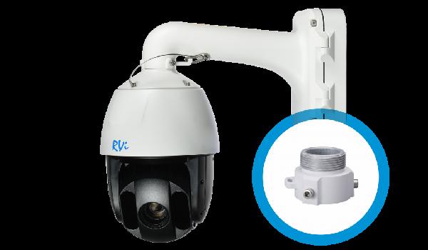 Уже в продаже! Монтажный адаптер RVi-1BA-3 для PTZ камер RVi второй серии