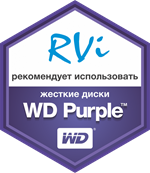 В скором будущем в продажу поступят диски WD Purple в 10 ТБ с видеорегистраторами RVi от компании RVi Group