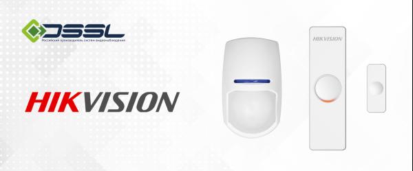 Новинки от Hikvision! Беспроводные датчики охранной сигнализации