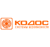 IP видеосерверы Кодос