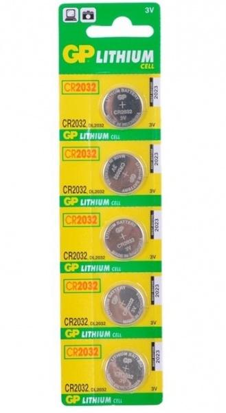 Батарейки литиевые GP Lithium CR2032 (5 шт)