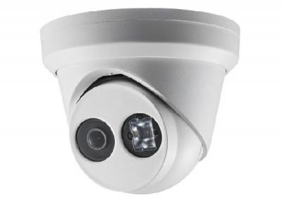 IP-камера видеонаблюдения купольная Hikvision DS-2CD2343G0-I (2.8mm)