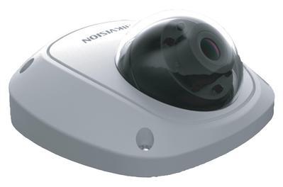 IP-камера видеонаблюдения уличная купольная Hikvision DS-2CD2512F-IS (4 мм)