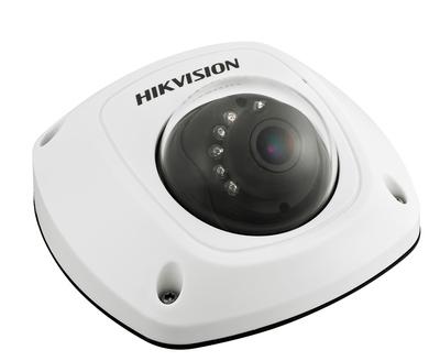 IP-камера видеонаблюдения уличная купольная Hikvision DS-2CD2532F-IWS