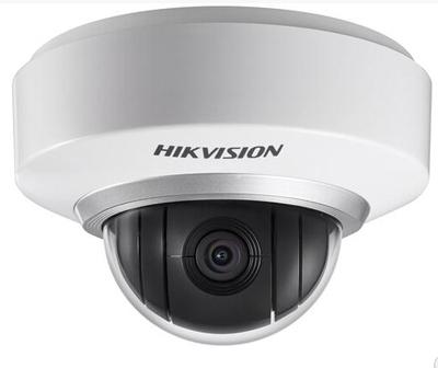 IP-камера видеонаблюдения купольная Hikvision DS-2DE2103-DE3W