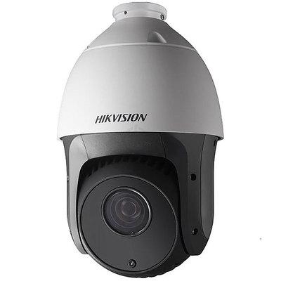 IP-камера видеонаблюдения PTZ уличная Hikvision DS-2DE5220I-AE